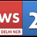 News 20Website Developed By Fragron Infotech