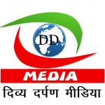Divya Darpan Media Website Developed By Fragron Infotech