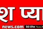 Desh Pyar News Website Developed By Fragron Infotech