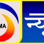 Garima TV Website Developed By Fragron Infotech