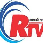 Rtv Website Developed By Fragron Infotech