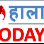 Halat Today Website Developed By Fragron Infotech