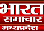 Bharat samachar Tv Website Developed By Fragron Infotech