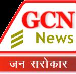 GCN News Website Developed By Fragron Infotech