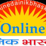 Online Bhaskar Website Developed By Fragron Infotech