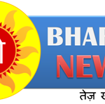 Shri Bharat NewsWebsite Developed By Fragron Infotech
