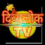 Divyalok Tv Website Developed By Fragron Infotech
