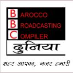 Bbc Website Developed By Fragron Infotech