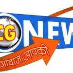 Cg News Website Developed By Fragron Infotech