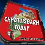 Chhattisgarh Today Website Developed By Fragron Infotech