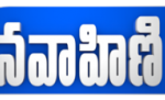 Janvahini Tv Website Developed By Fragron Infotech