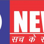 Sit News Live Website Developed By Fragron Infotech