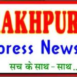 Gorakhpur Express Website Developed By Fragron Infotech