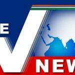 V News Website Developed By Fragron Infotech