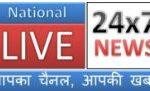 Live 24x7 News Website Developed By Fragron Infotech