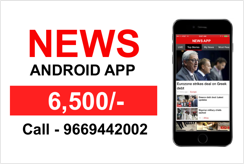 News Website & Android Application Designing in India By Fragron Infotech