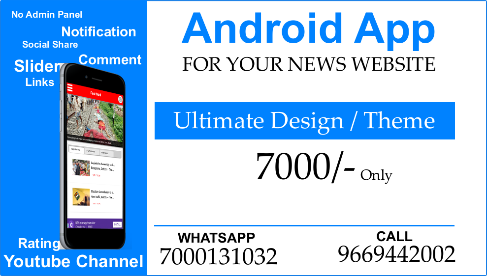 Android Application Designing in India By - Fragron Infotech, Call - 7000131032