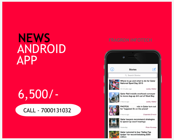 News Android Application Designing in India By Fragron Infotech