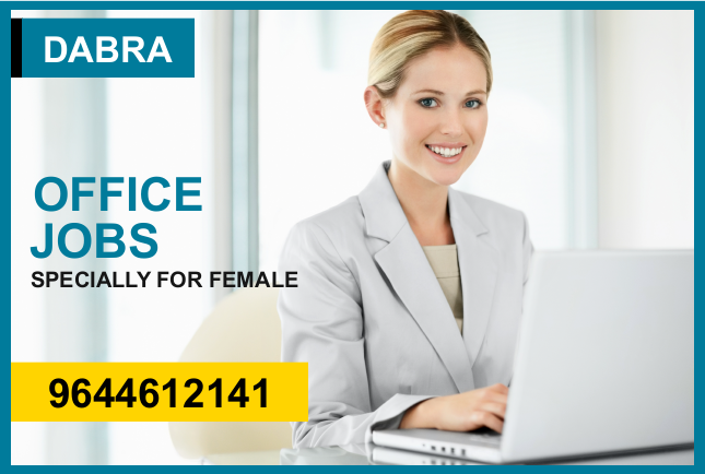 Developer Jobs in Dabra, Gwalior By - Fragron Infotech