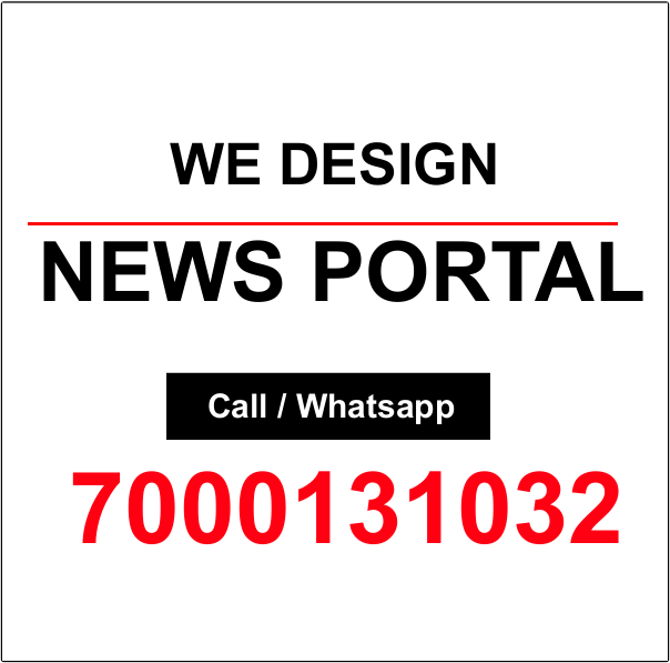 News Website , News Mobile App Designing Company in India