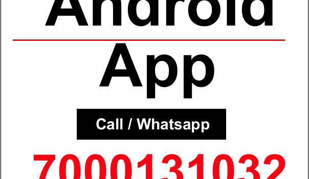 News Mobile App Development Company in India – (Android App)