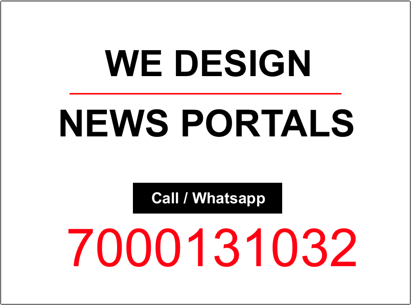 News Web Portals Designer in India