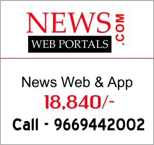 News Website Designing Services - Fragron Infotech