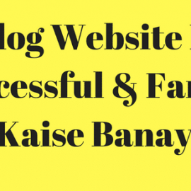 Website ko promote karne ke tarike.