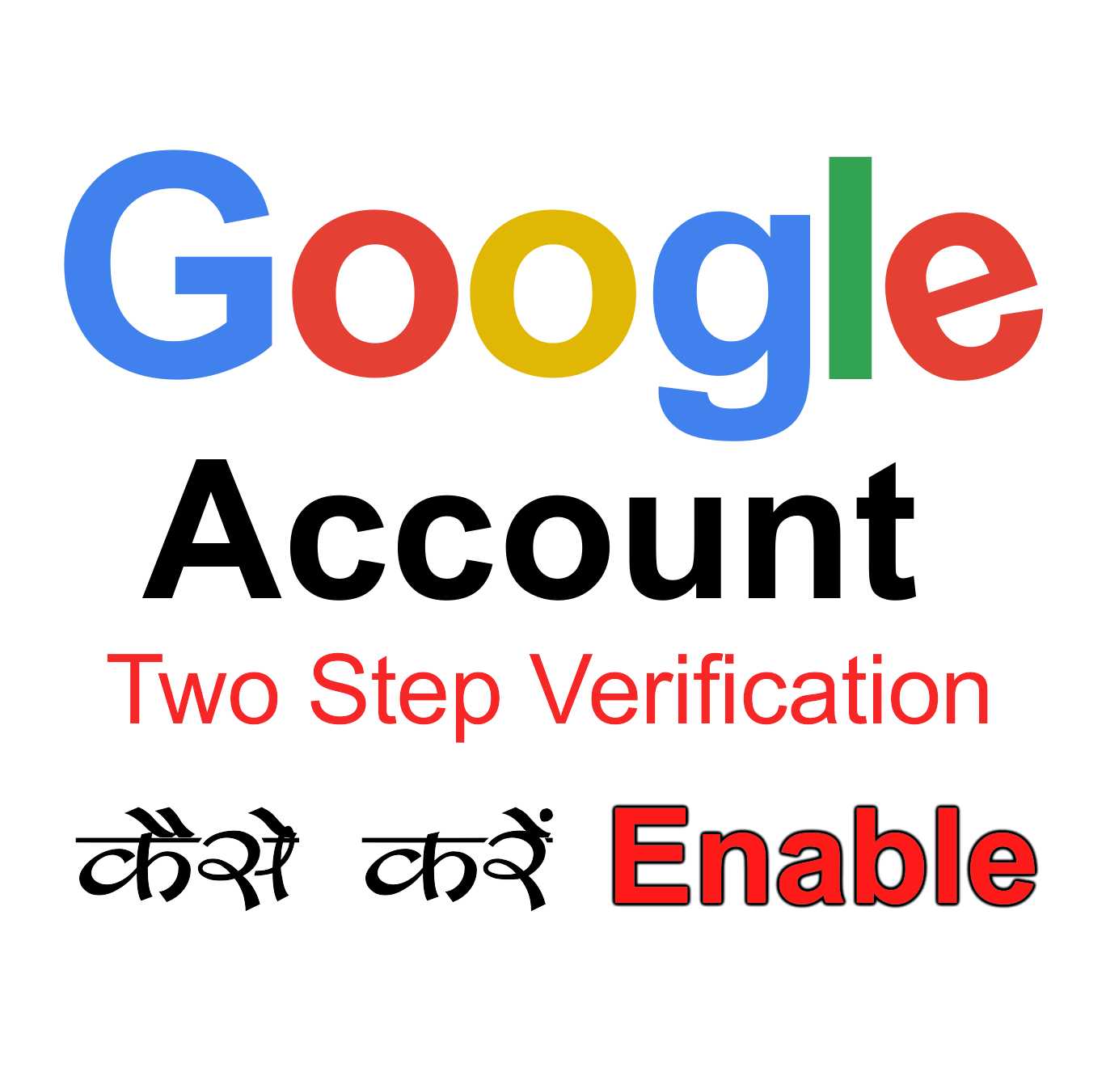 Google 2 Step Verification Enable ?