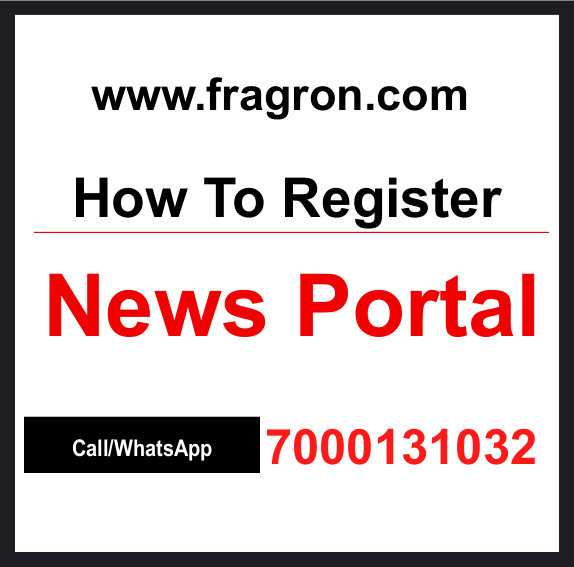 How To Register news Portal