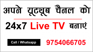 Telecast 24x7 Live News Channel