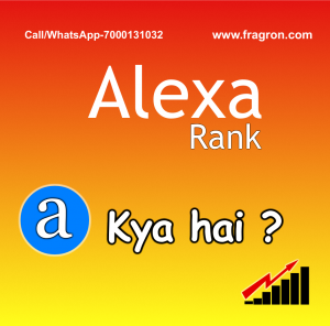 Alexa Rank kya hai ?