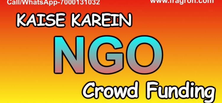 NGO Crowdfunding Kaise Karein ?