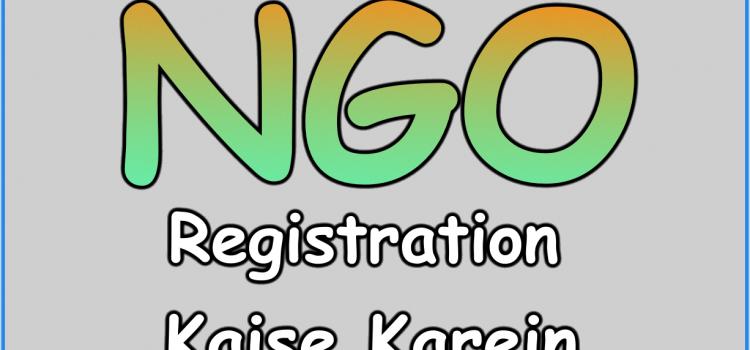 NGO Ka Registration Kaise Kare ?