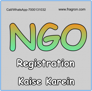 NGO Registration Kaise Karein ?