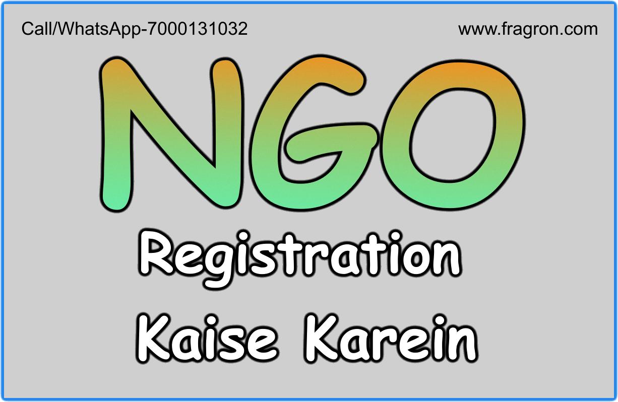 NGO Registration Kaise Karein ?
