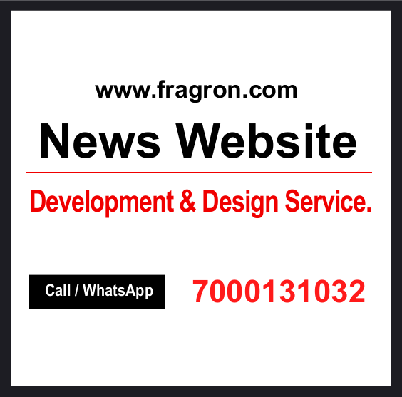 News Website Development & Design Service.