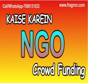 NGO Crowd Funding Kya hai ?