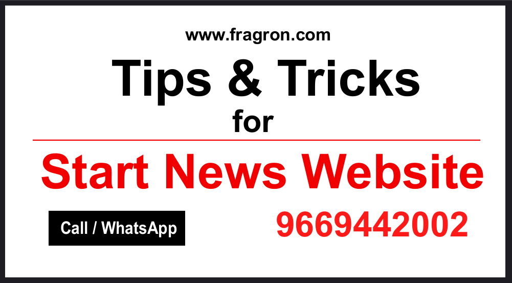 Start News Website in India