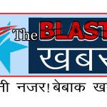 The Blast Khabar