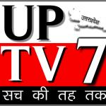 UPTV7 Designed By Fragron Infotech
