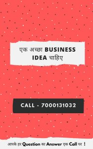 Online Business startup Ideas