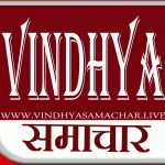Vindhya Samachar Developed By Fragron Infotech