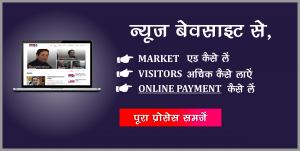 How to earn money from a News Website ?