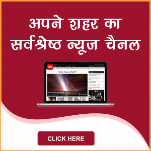 Start your own Online News Channel