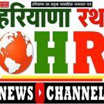 Haryana Rath Designed By Fragron Infotech