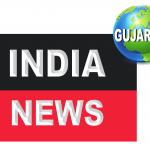 India News Gujarati Designed By Fragron Infotech