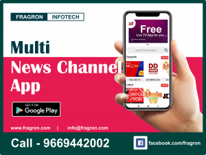 Multi News Channel Android Mobile App