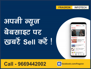 Sell News on Your Website