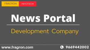 News Portal Development Company of India